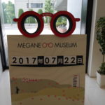 オープンデータの聖地、鯖江を行く(1日目)